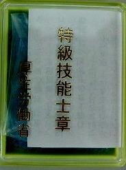 DSCF1403.jpg